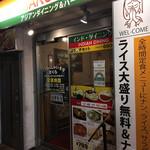Sakuraajiandaininguandoba - 外観