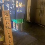135796621 - LO前に麺切れ(๑˃̵ᴗ˂̵)!
