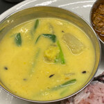 Curry Spice Gelateria KALPASI -