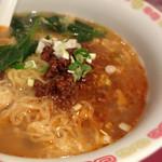 深井飯店 - 担々麺