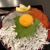 裕太朗寿し - 料理写真:しらす三色丼