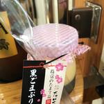 たばた - 料理写真: