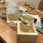 餃子バル宮川 -