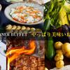 ザ ループ - 料理写真: