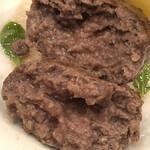 ステーキ&ワイン 神房 - 肉汁ジュワッのハンバーグ断面