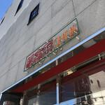 中華菜館 紅宝石 -
