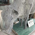 木曽精肉店 -