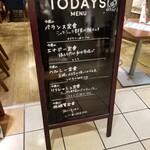 atari CAFE&DINING - ボードメニュー。