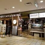atari CAFE&DINING - 外観。