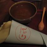 囲茂庵 - 黒ごまアイスクレープ&ゆず茶