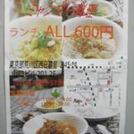 May2 ASIAN FOODS STORE - 祝再開!