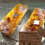 13582795 - リンゴのクラフティ(600円)
