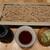 板蕎麦 ちどり - 料理写真: