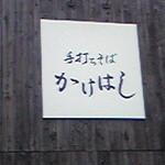 13583119 - 看板