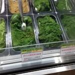 ななや - 料理写真:濃い~( *´艸`)