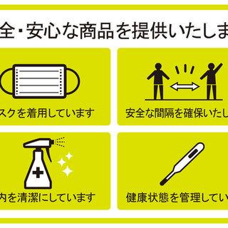 【対策】コロナウイルス対策を実施