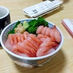 寿司のまつくら -