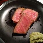 肉山 金沢 -