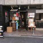 鉄板焼と醸造酒 Take-RHY -