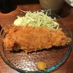 魚眞 - アジフライ