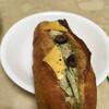 ツナシマパン - 料理写真:ハーブチキン