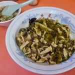 中華 大元 - 高菜丼(840円)