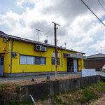 億万両 - 糸島市志摩津和崎の「億万両」。イオン志摩の近くにあります。