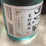 田や - 地酒