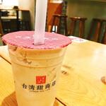 台湾甜商店 - 甘さ控えめミルクティースムージー