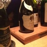ワイン サロン レザムー - フランスのワインがずらり