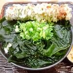 Udon Maruka - ちくわ天。190円。