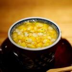 高太郎 - 玉蜀黍と蛤の茶碗蒸し