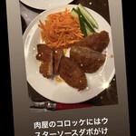 木曽精肉店 - ウスターソース❣️