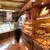 サイラー - 内観写真:パンコーナー