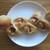サイラー - 料理写真:ベーコン 250円(税別)