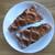 サイラー - 料理写真:バナナデニッシュ 195円(税別)×2