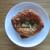 サイラー - 料理写真:ツナパイ 195円(税別)
