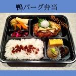 寿司割烹三角屋 - 料理写真: