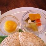 グーテ - 黄桃ゼリー&ピクルス