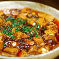HOI - 四川麻婆豆腐