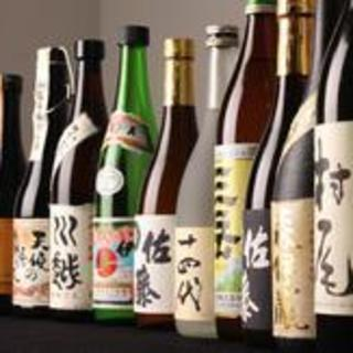 店長厳選日本酒・焼酎・ワインは五十種類以上