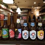 日本酒 かんき - クラフトビール
