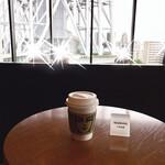 スターバックスコーヒー - 窓から見える景色が最高