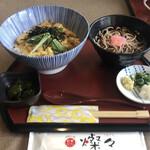 町家カフェ 燦々 - 麺丼セット:¥980