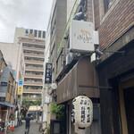 iNAho - 外観