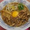 萬里 - 料理写真:中華そば肉玉子入 小