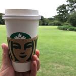 スターバックスコーヒー - ドリップホットグランデ