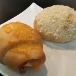 小春日和 - ハムチーズと焼きカレーパン