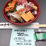 すずき - 料理写真:おまかせ海鮮丼