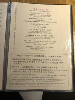 カスターニエ 軽井沢ローストチキン -